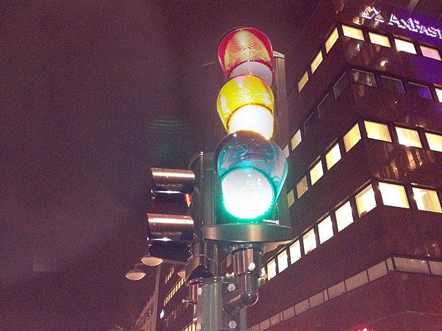 stadens rödljus