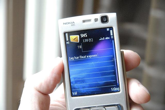 sony SMS